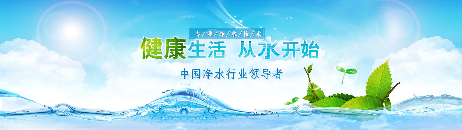 陕西原水处理设备公司